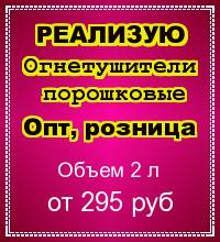 octpov-ok.ru/index/0-3