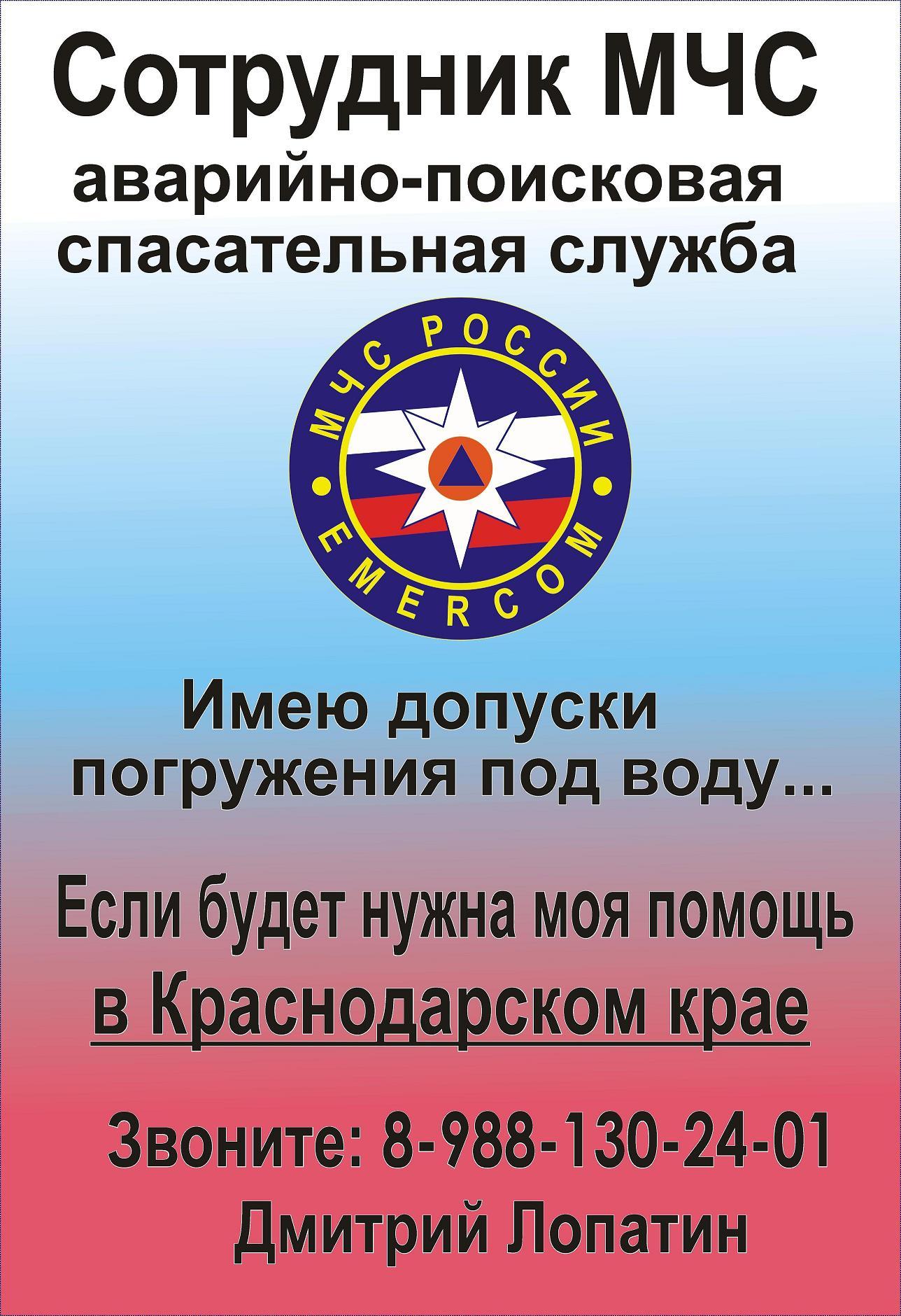 octpov-ok.ru/index/sudebnyj_ehkspert/0-422